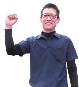 スタッフ紹介: 川上佳由不用品買取遺品整理Nスタイル