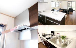 レンジフードキッチンハウスクリーニングNスタイル